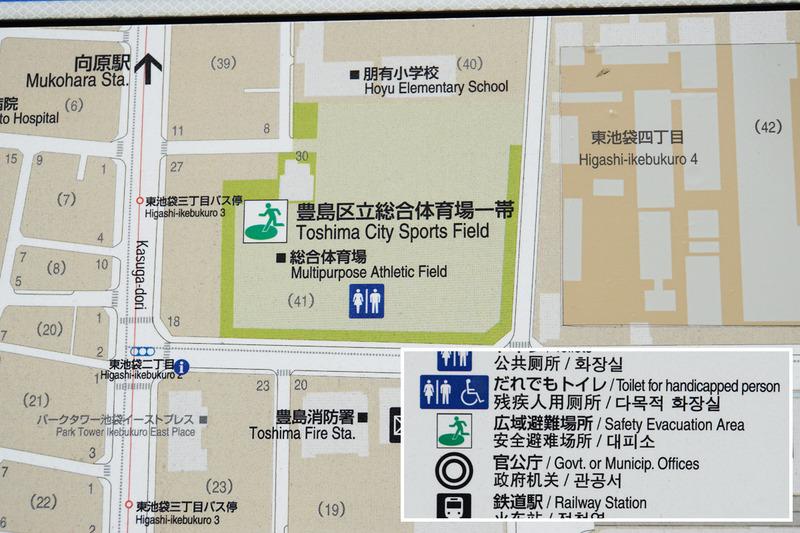 自治体が設置している地域マップでは、広域避難場所などの情報も確認できる
