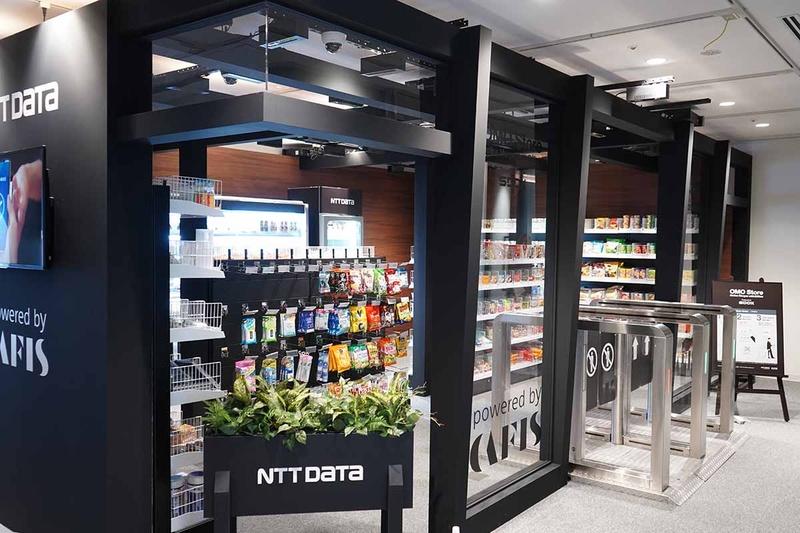 NTTデータの「レジ無しデジタル店舗出店サービス」実験店舗