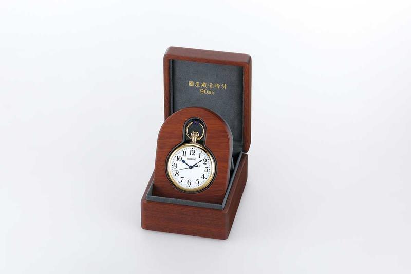 国産鉄道時計90周年記念限定モデル