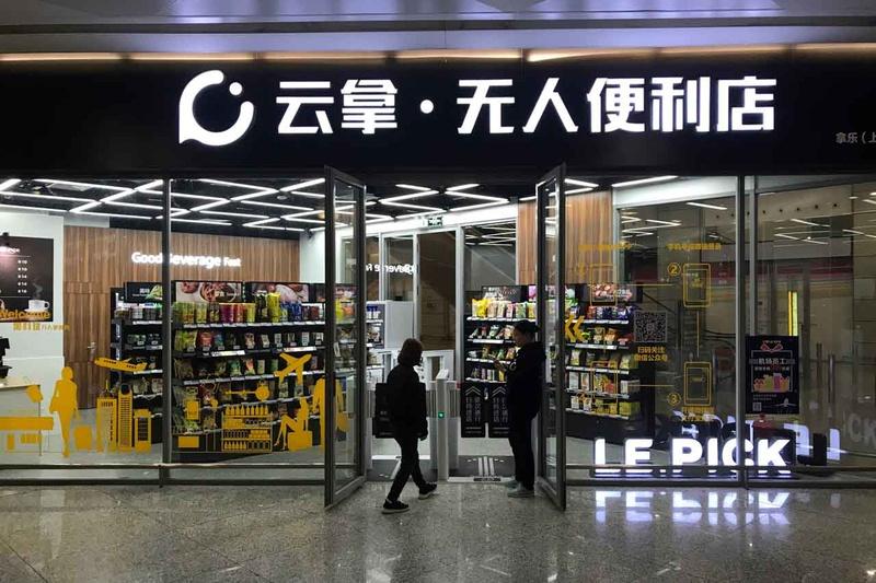 上海虹橋空港にある云拿无人便利店(LePick)。CloudPickの技術で運営されるレジなしコンビニだ