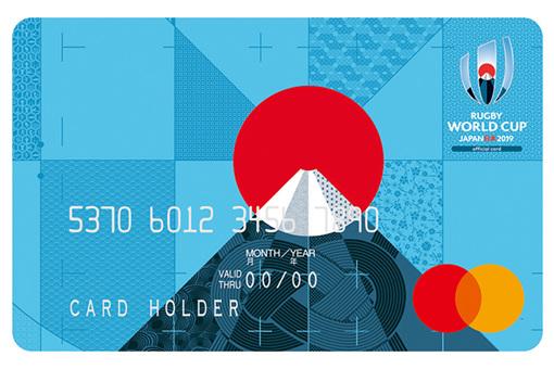 カード券面「Mt.FUJI」デザイン