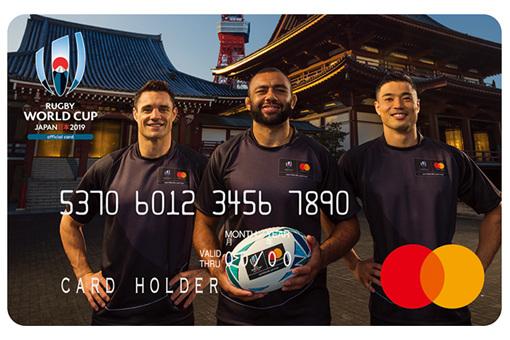 カード券面「Rugby World Cup 2019 Mastercard Ambassadors」デザイン
