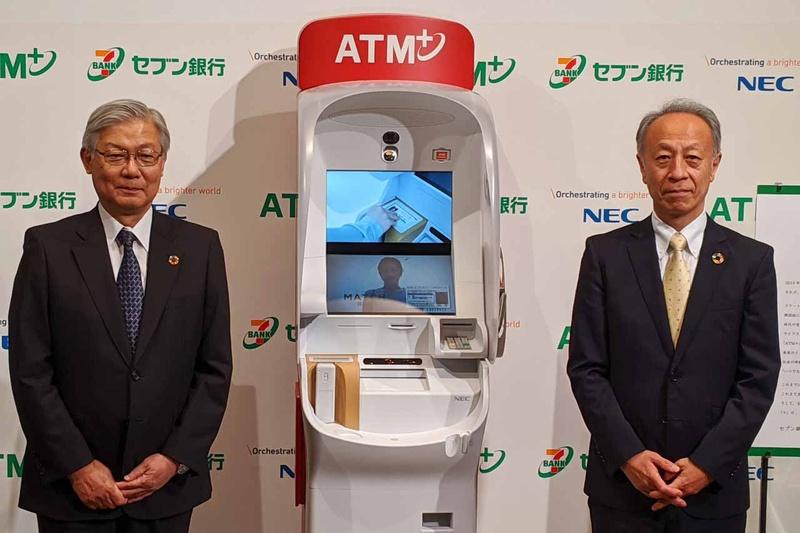 「ATM+」を披露する日本電気(NEC)代表取締役執行役員社長兼CEOの新野隆(左)とセブン銀行代表取締役社長の舟竹泰昭氏(右)