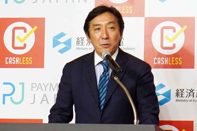菅原一秀 経済産業大臣