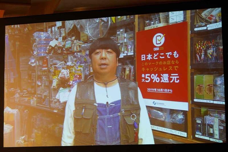 日村さんはビデオレターで登場
