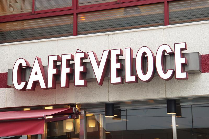 カフェ・ベローチェ