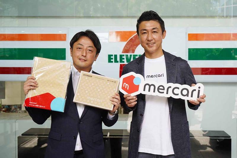 セブン-イレブン・ジャパン商品本部の石橋利彦氏(左)とメルカリ ビジネスオペレーション役員の野辺一也氏(右)