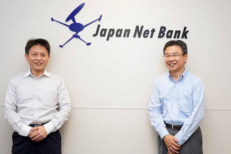 ジャパンネット銀行 出口剛也 取締役 CIO(左)とIT本部/業務本部 奈良井均 副本部長
