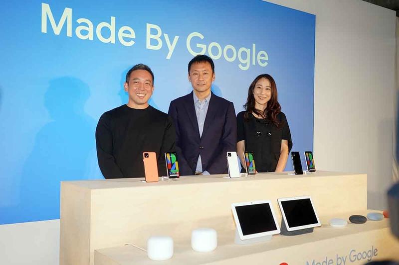 Pixel 4やGoogle Nest Hub Maxなどの新製品を発表