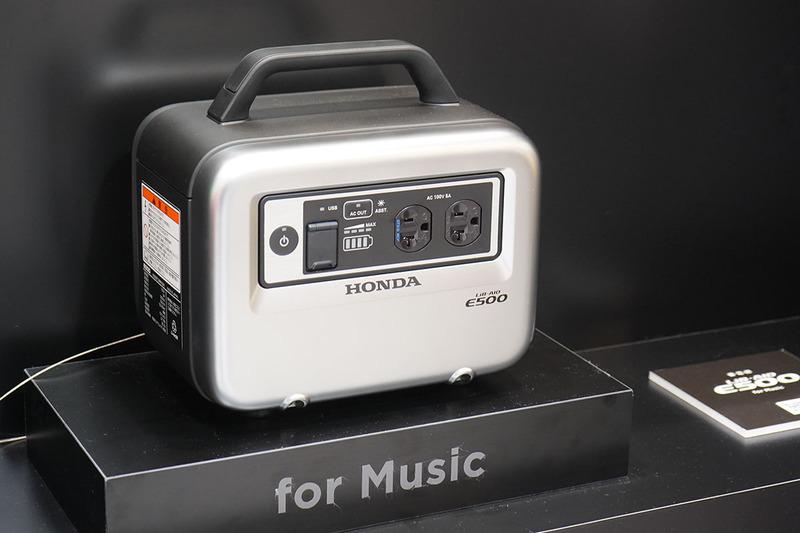 ホンダブースのオーディオ機器向け蓄電機「LiB-AID E500 for Music」