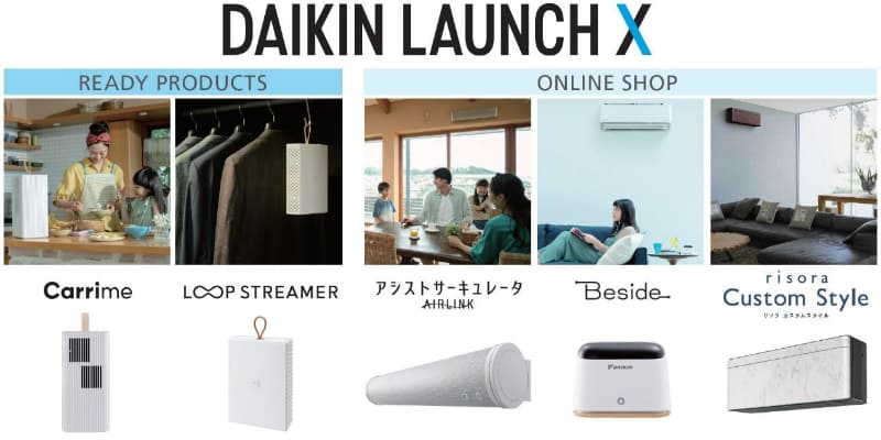 DAIKIN LAUNCH X