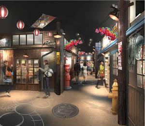 函館駅前横町のイメージ