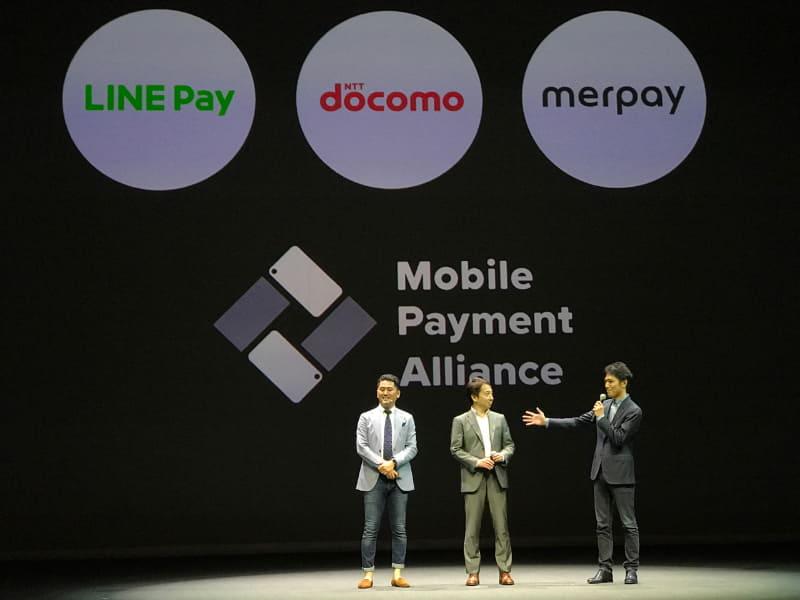 最近は業界内アライアンス中心で加盟店開拓を進めていたLINE Pay。写真はLINE Conference 2019でのMoPAの紹介の模様