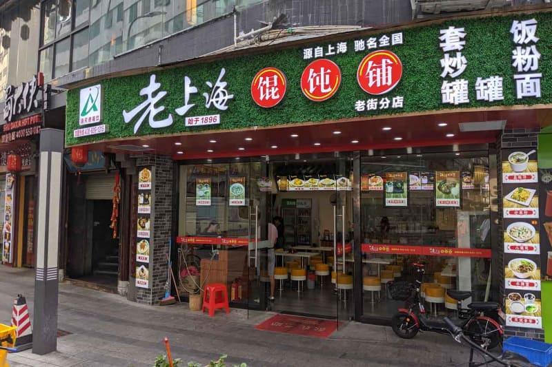 中国の深センにある街の小さな食堂でも、AlipayやWeChat Payを使った最新のデジタルサービスが導入されている