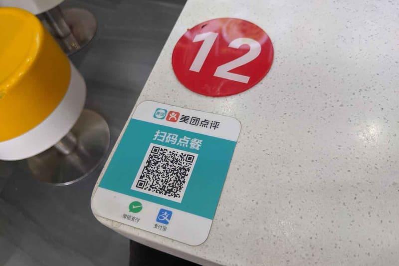 テーブルにあるQRコードをAlipayまたはWeChat Payで読み込むとミニプログラムが起動する