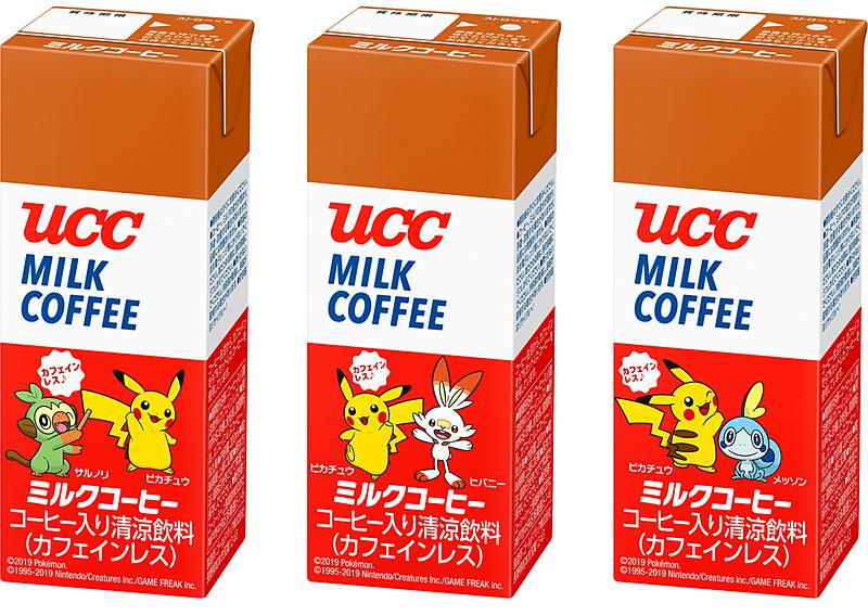 UCC ミルクコーヒー ポケモンAB200ml(左からピカチュウとサルノリ、ピカチュウとヒバニー、ピカチュウとメッソン)