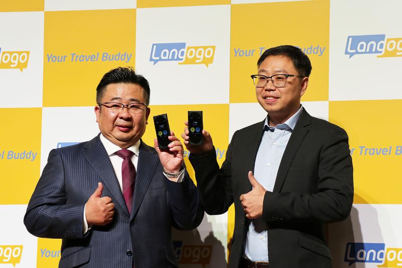 左からパルス代表取締役社長 黒瀬一仙氏、Langogo Technology 帳岩CEO