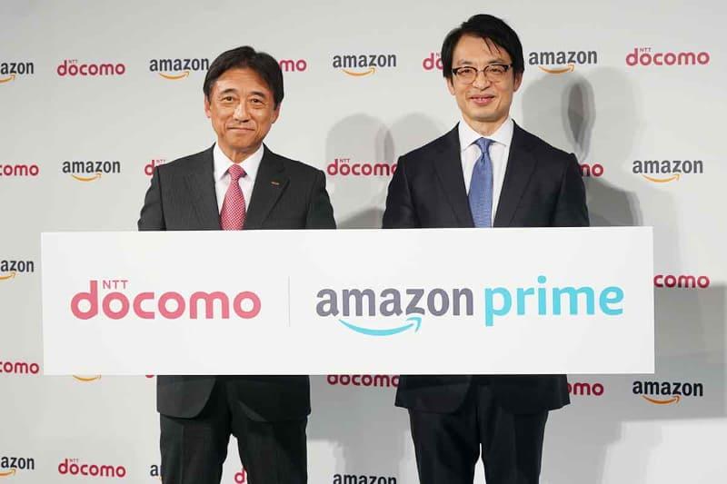 ドコモ吉澤社長とAmazonジャパンのジャスパー・チャン社長