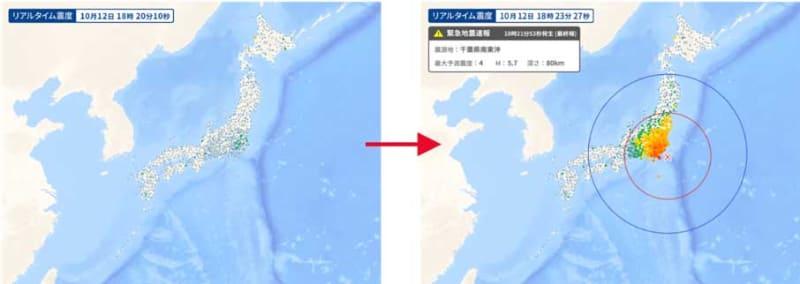 地震発生時のイメージ