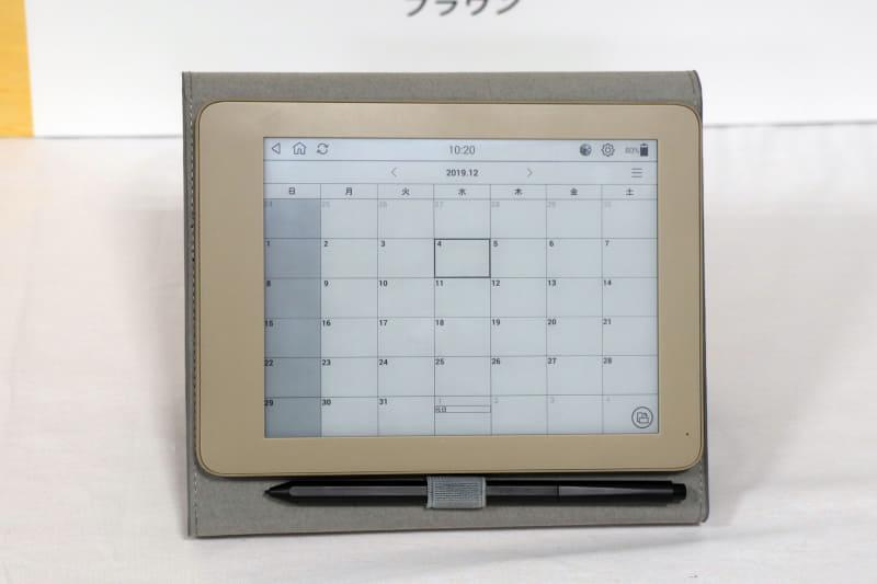 卓上カレンダーのように利用可能