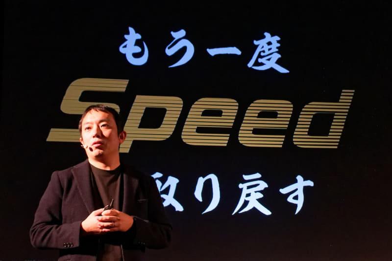 ヤフー株式会社 取締役 常務執行役員 CTOの藤門千明氏が基調講演
