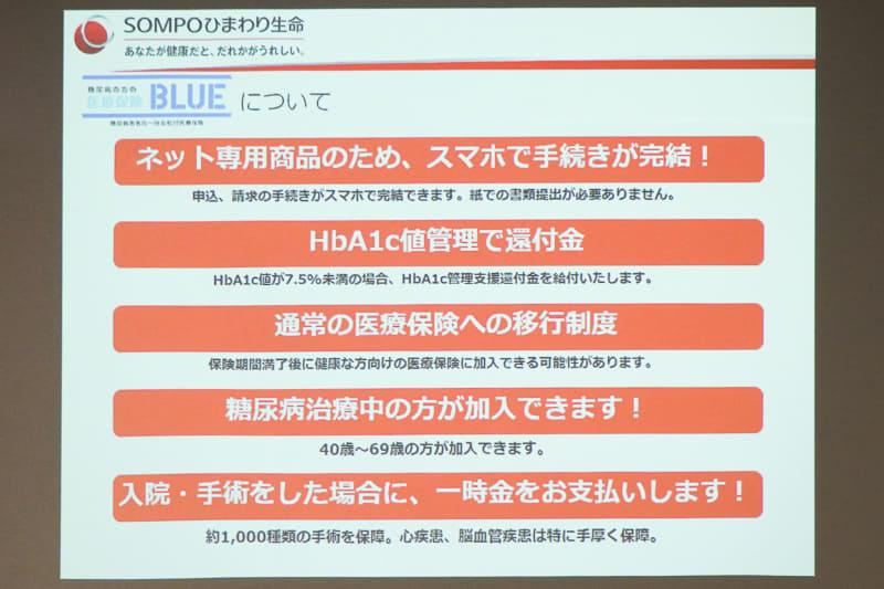 ブルーの特徴