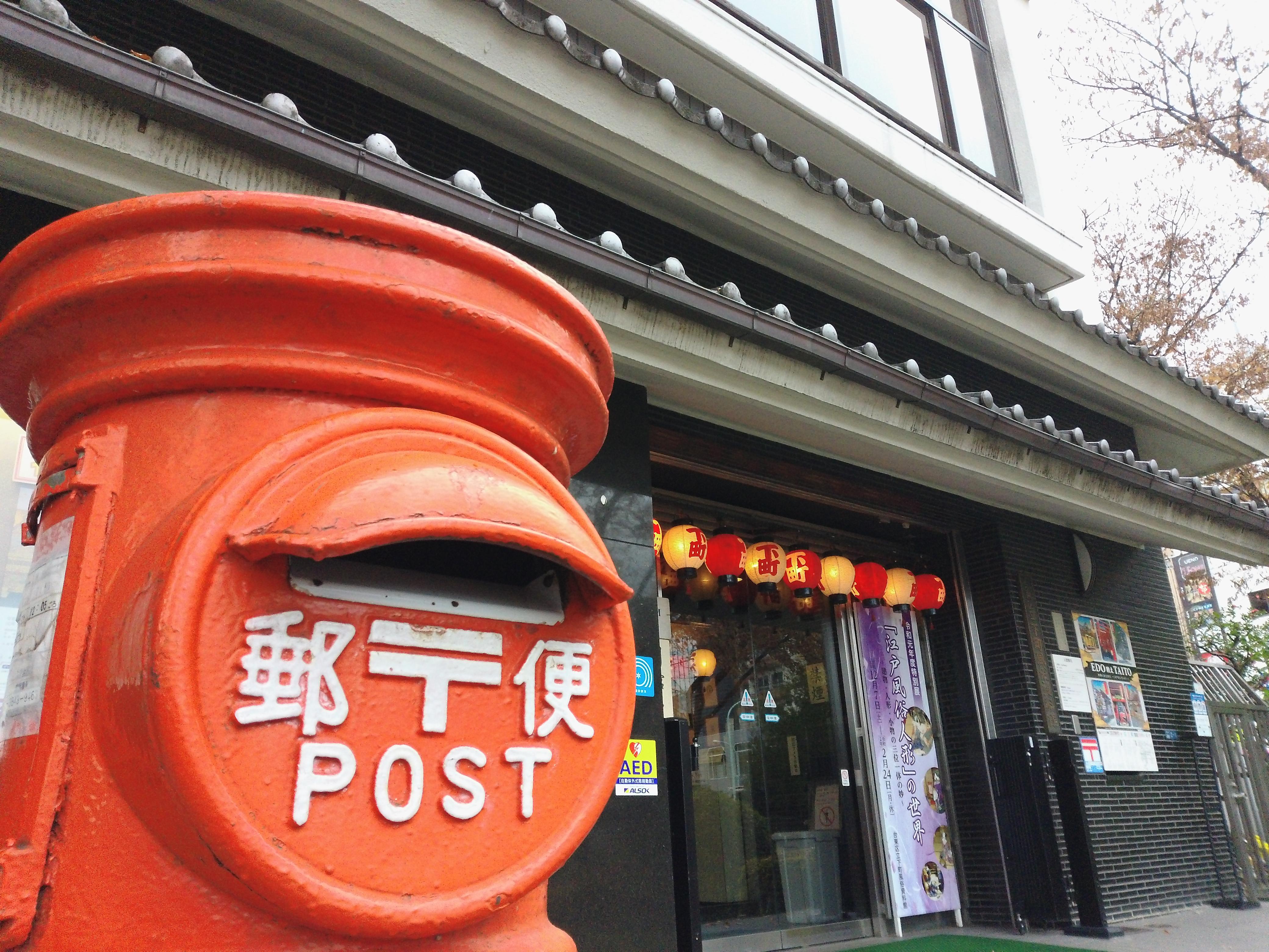 曇天だったが、郵便ポストの色も思ったよりしっかり出ている