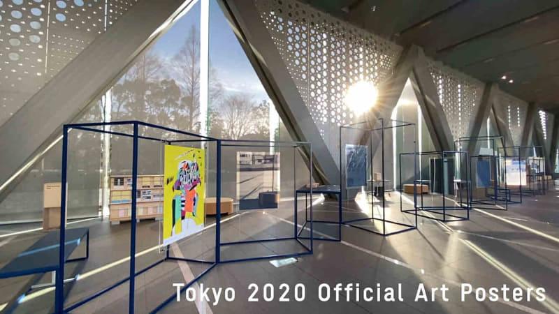 東京2020 公式アートポスター展の様子