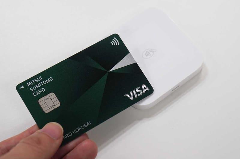 Visaのタッチ決済に対応
