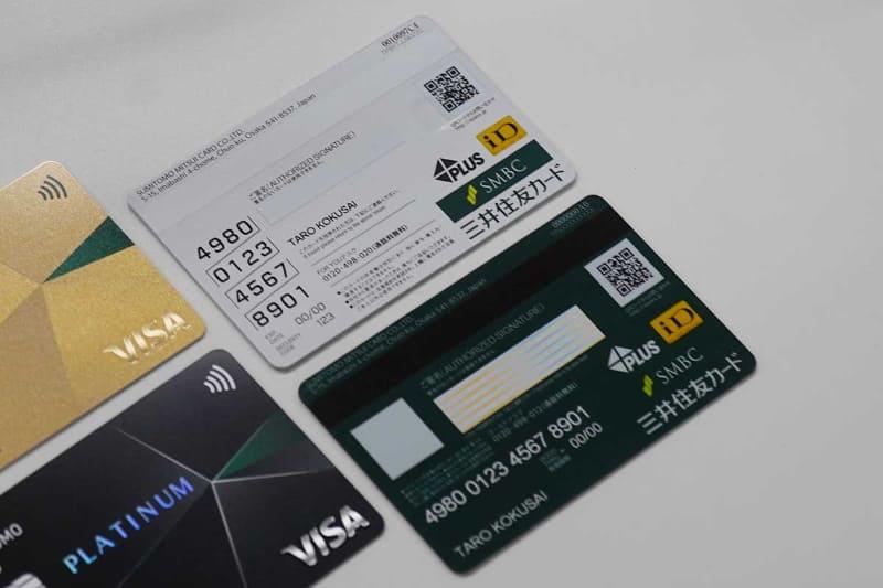 裏面。写真入りカードやMastercardの場合は、Visaクイックリードではなく横並びの番号表記となる