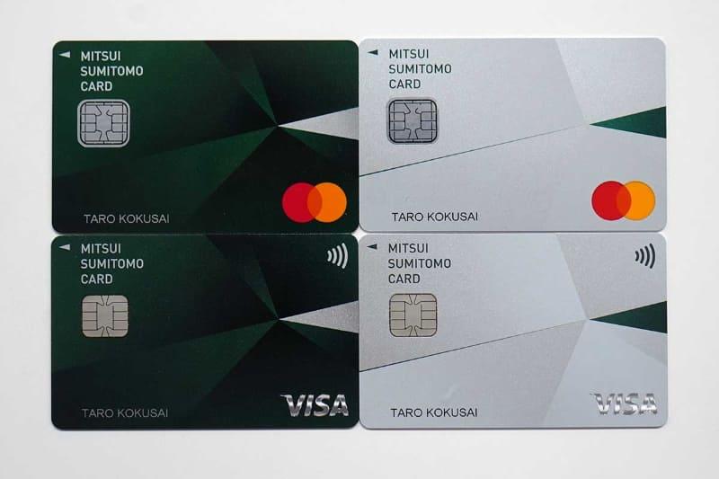 Mastercard(上)も選択可能。ただし、コンタクトレスには非対応