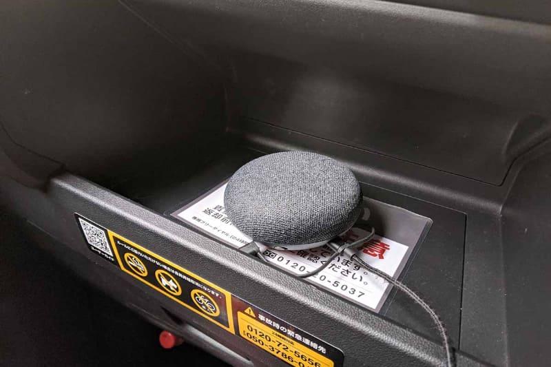 ドライブ中の音楽鑑賞に便利なGoogle Home Mini
