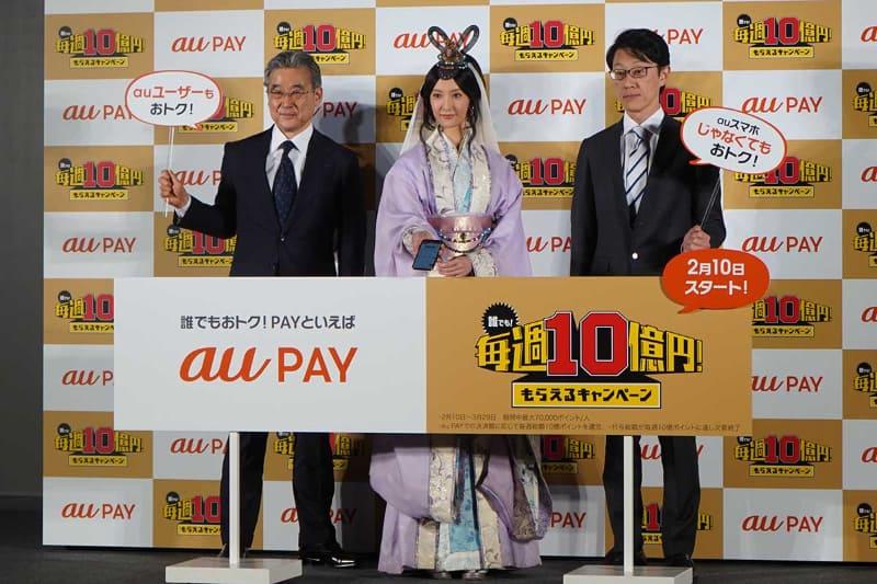 KDDI 東海林崇専務崇(左)、菜々緒さん(中央)、auフィナンシャルホールディングス 勝木朋彦 社長(右)