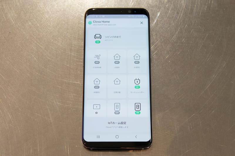 LINE Clova公式アカウント 家電操作画面