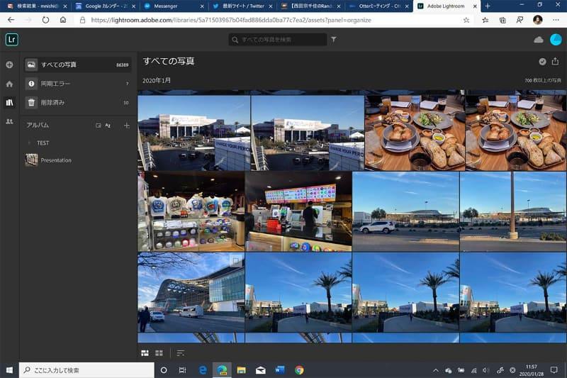 一番の難題だったLightroom非対応である件は、ウェブ版でカバー。編集には物足りないが、写真を整理してピックアップするくらいには使える