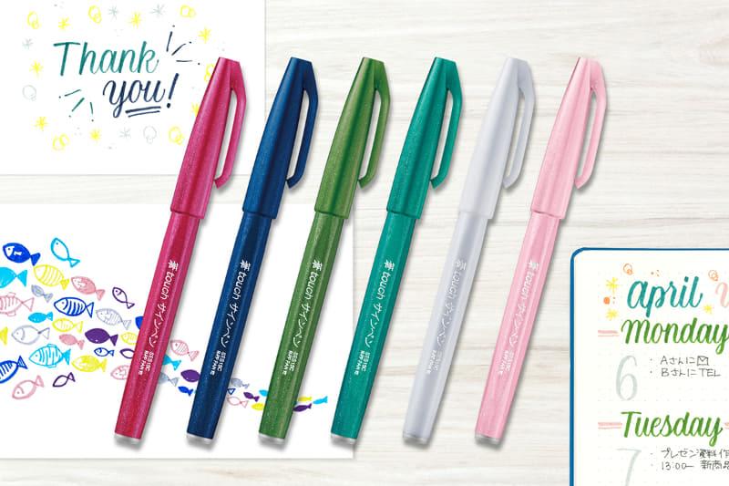 筆タッチサインペン 左からバーガンディ、ブルーブラック、オリーブグリーン、ターコイズグリーン、ライトグレー、ペールピンク