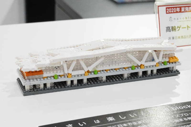 夏に発売予定の高輪ゲートウェイ駅のミニサイズ模型