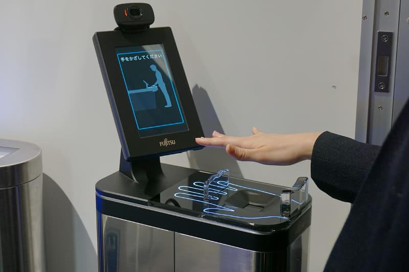 手のひら静脈認証用の端末も設置
