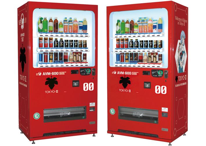 箱根市とのタイアップによるオリジナルデザイン自動販売機(現在も設置中)