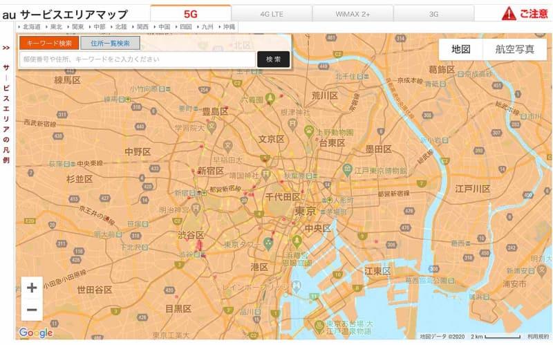 KDDIのホームページより。赤い点が4月末時点でのエリアで、黄色い点が夏以降のエリア
