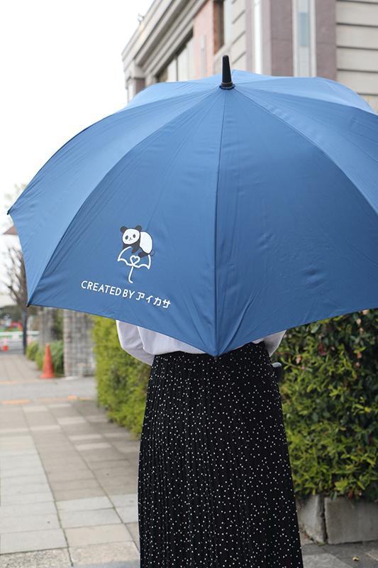 傘のサイズは約70cm。女性には大きめだが、大柄な男性でも安心だ