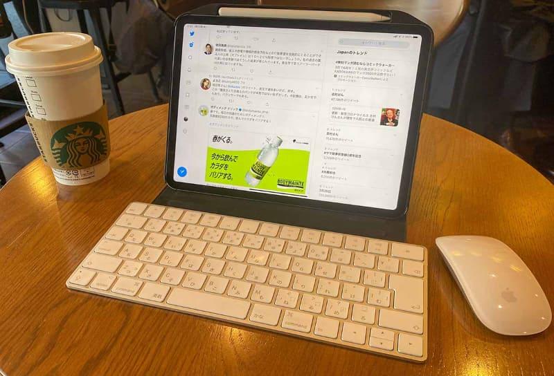Bluetooth版のMagic Keyboardと11インチiPad Proの組み合わせ。結局この使い方で10ヶ月くらい使っている気がする