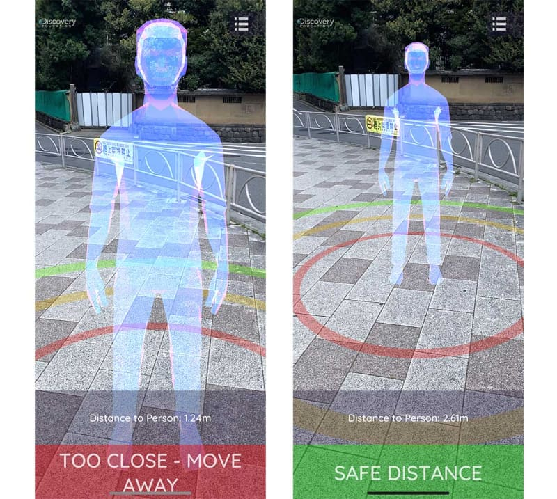 """Discovery Educationが作った「<a href=""""https://apps.apple.com/jp/app/social-distance-training/id1503689217"""">Social Distance Training</a>」。"""