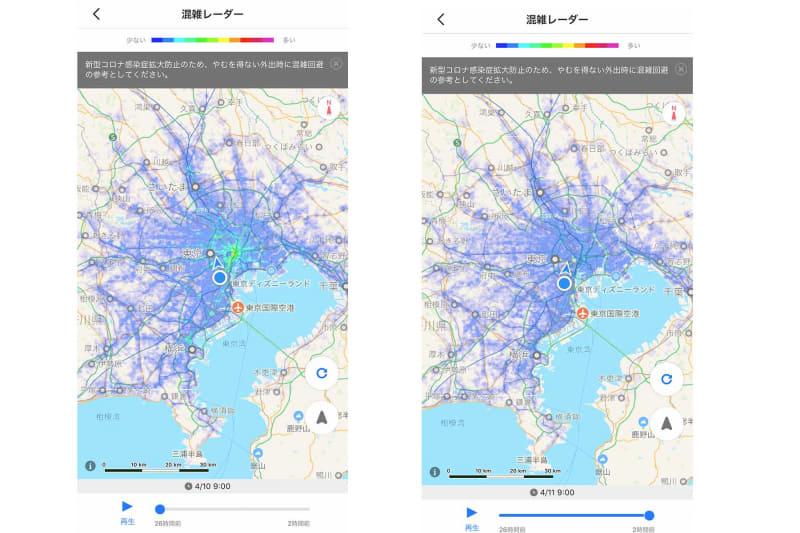 「混雑レーダー」で、東京の金曜日10日(左)と土曜日11日(右)の人出を確認。まだまだ仕事のために通勤している人が多いのがわかる
