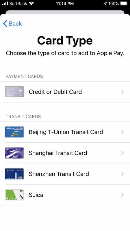 Apple Payでは中国本土で3種類の交通系ICカードを追加できる