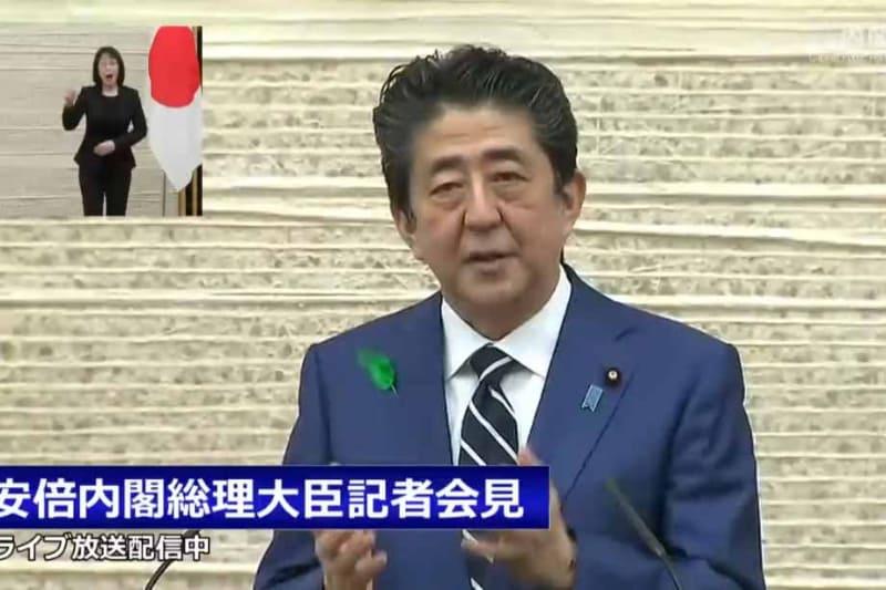 安倍首相(首相官邸YouTubeから)