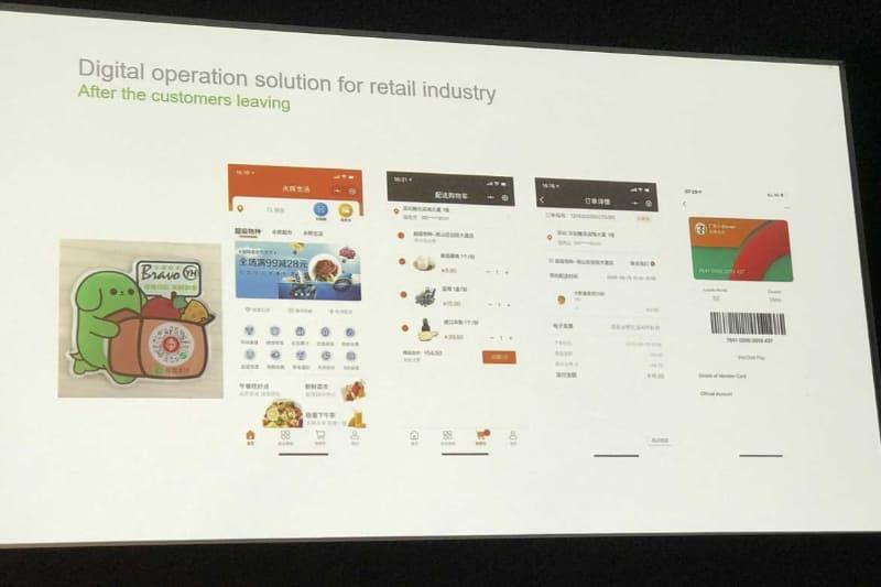 重要なのは一度つながった顧客にいかにサービスを提供するかで、この例ではミニプログラムを介してオンラインコマースやポイントカードの仕組みをWeChatアプリ内に実装している