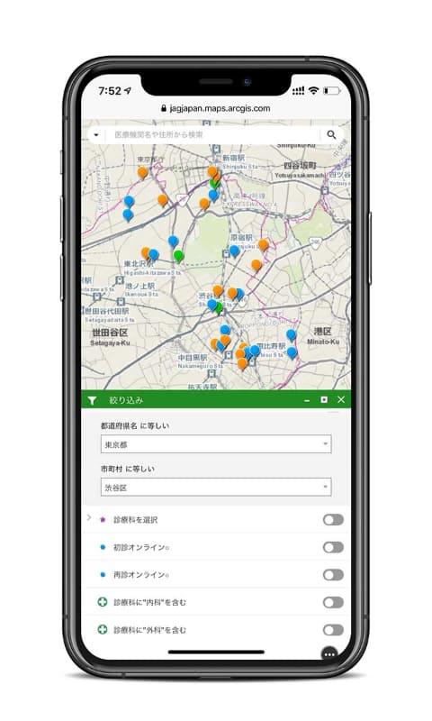 全国オンライン診療・電話診療対応医療機関マップ