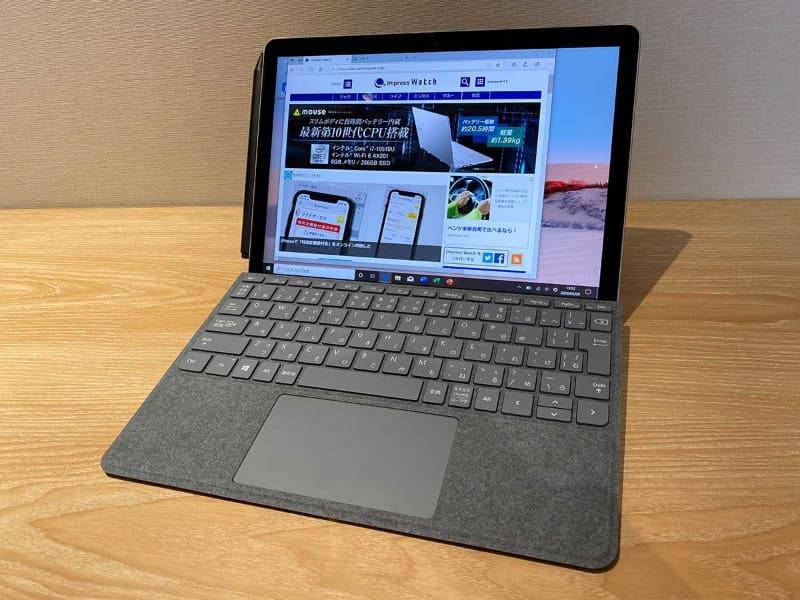 Surface Go 2評価機。CPUはPentium 4425Y。メモリー8GB・ストレージ128GBの、Wi-Fiモデルとしては上位機にあたるモデル