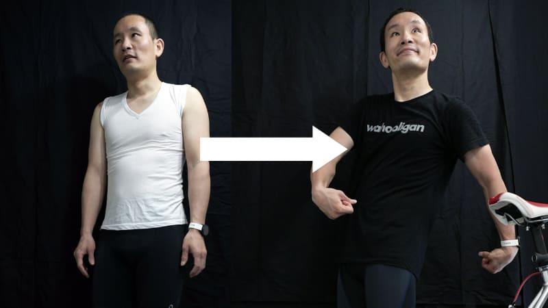 30日間で体重はどれだけ減らすことができたのか